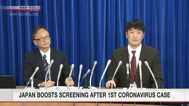 Japão confirma primeiro caso de infecção por nova variante do coronavirús