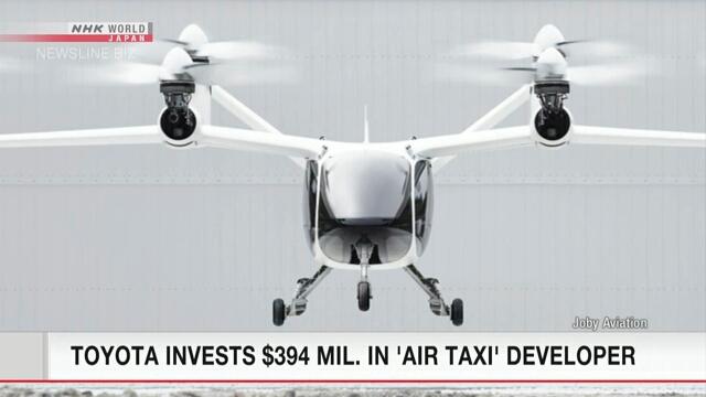 Toyota investe US$ 394 milhões em desenvolvedora de táxis voadores